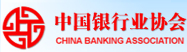 银行业协会